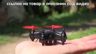 Мини квадрокоптер с камерой MINI ONE CF922 HD 2,4G