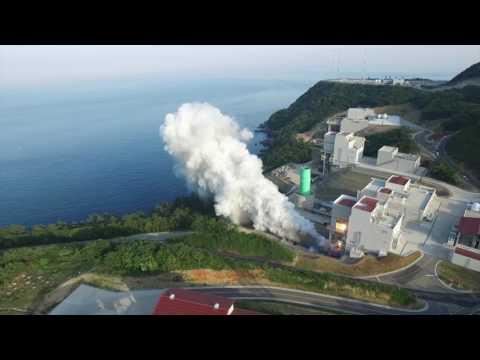한국형발사체 75톤급 엔진 시험모델 1호기 30초 연소시험 헬리캠 영상
