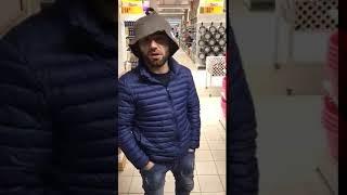 Ашан в Душанбе