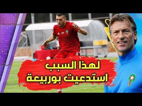العرب اليوم - شاهد: هيرفي رونار يكشف سبب استدعاء المهدي بوربيعة