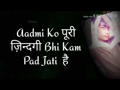 Kedarnath song Sweetheart: Starring Sara Ali Khan and Sushant Singh Rajput, this song