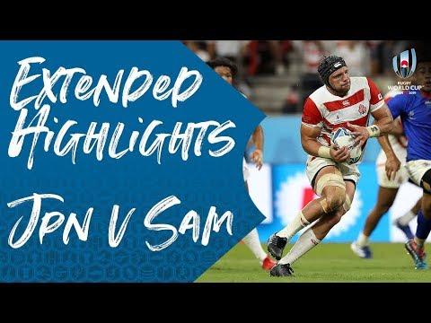 Extended Highlights: Japan v Samoa