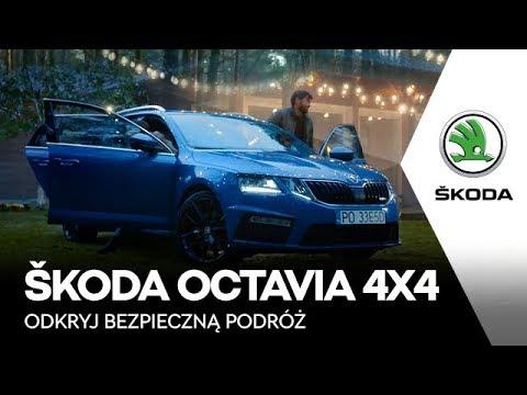 Skoda Octavia Combi Scout Универсал класса C - рекламное видео 3