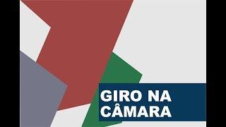 Comunidade Acadêmica e Câmara de Foz do Iguaçu agradecem realização de Audiência Pública em defesa d