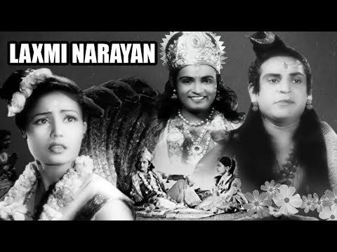 Lakshmi Narayan | Full Movie | लक्ष्मी नारायण |  Meena Kumari | Mahipal | Old Hindi Devotional Movie