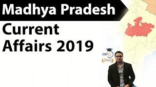 Madhya Pradesh Last 1 year Current Affairs - November 2018 to November 2019 by DR GAURAV GARG