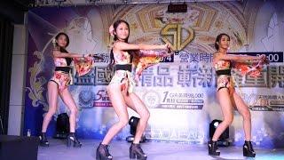 Hot Q Girls 熱舞3 Show Girl 倖田來未 蜜桃32C(4K 2160p)@日盛精品[無限HD] 🏆
