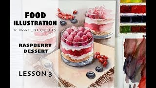 Food Illustration. Lesson 3. Raspberry Dessert