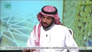 Kibar Ulama di Saudi Berfatwa Istri Berhak Menendang Suaminya Menghindari Corona, Menurut Laporan Berita