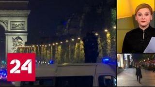 За последние два года Франция стала лидером по числу страшных терактов