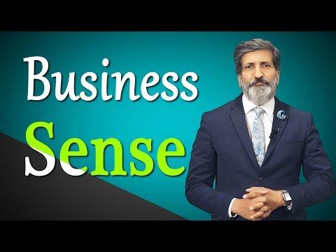 Business Sense | Business Tips | Business Training | Anurag Aggarwal