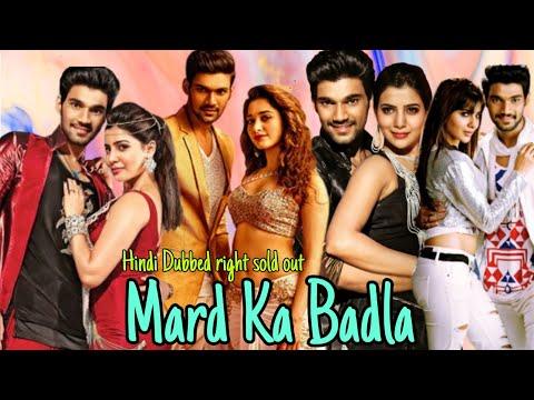Alludu Seenu ( Mard Ka Badla ) Hindi Dubbed Full Movie Update   Sai Shrinivas   Samantha   Sony Max