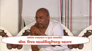 Ego Is The Furniture 17 - Jain Daily Pravachan