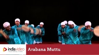 Arabana muttu- a Muslim art form