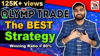 Olymp Trade Best Trading Strategy | Olymptrade 80% Winning Strategy | Risk Free Strategy | Hindi