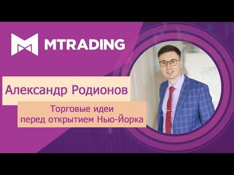 Системная торговля опционами
