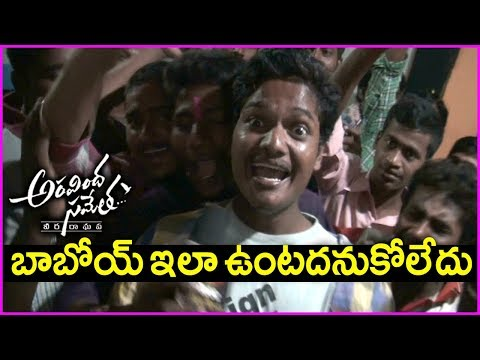 Download NTR Fans Genuine Review About Aravinda Sametha Movie | Public Talk | Public Response