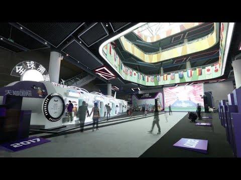 A look inside Alibaba's headquarter in Hangzhou