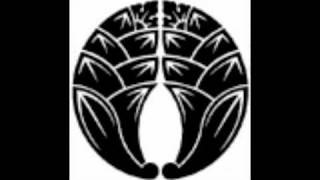 Kamon Family Crest Top 1 - 50