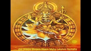 lakshmi beej mantra for wealth - मुफ्त ऑनलाइन