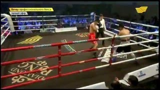 Видео-фрагменты боя Ахмедова, Ельжанова, Ербосынулы и Саркулова