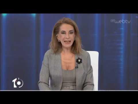 «10» με την Όλγα Τρέμη | 26/03/2020 | ΕΡΤ