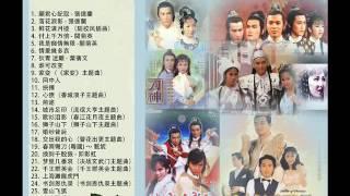 Hong Kong TV shows themes vol 2 回顾香港电视金曲 vol 2