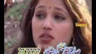 Pashto Drama Palishee Part17