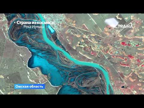 Река Иртыш | Вид из космоса | Телеканал
