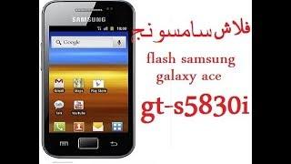 s5830i firmware 4 files arabic - Thủ thuật máy tính - Chia
