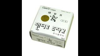 Мел-мыло Panda исчезающее (50шт/уп) (СИНДТЕКС-0102) от компании SINDTEX - видео