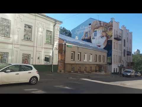 Дом в котором жила покойная артистка Людмила Гурченко. И сквер памяти великой артистке. 7.10.2018.