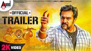 Singa Trailer