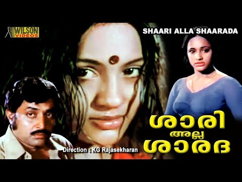 Shaari Alla Sharada (1982) Malayalam Full Movie
