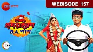 Hridoyharan B.A. Pass | Ep 157 | Webisode | Jan 24 ,2019 | Zee Bangla