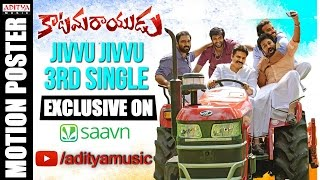 "Katamarayudu ""Jivvu Jivvu"" Song releasing tomorrow"