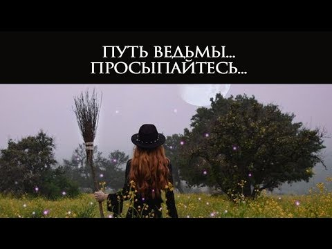 Саликова астрология сайт