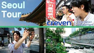 서울의 베스트 여행스팟 | 서울 V-log #1