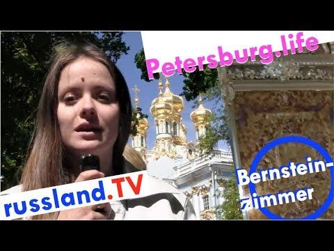 Bernsteinzimmer: Mythos und Wirklichkeit [Video]