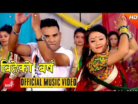 New Nepali Teej Song 2073/2016 | Biheko Barsa – Tilak Belbase & Rukmina Ghimire