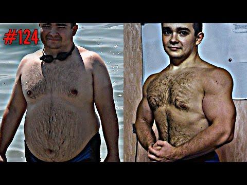 Ходьба в горку на беговой дорожке для похудения
