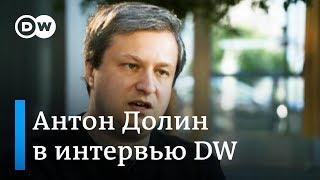 Кинокритик Антон Долин о хорошем и плохом кино и успокоительном броме для Путина и Навального