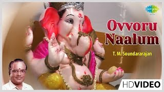 Ovvoru Naalum  Tamil Devotional Video Song