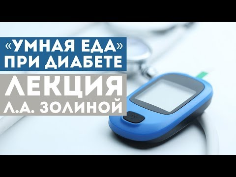 Диета за диабет 2 примерно меню вид