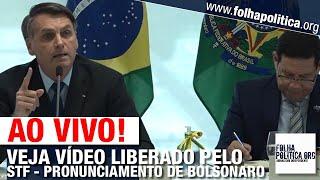VÍDEO LIBERADO PELO STF COM PRONUNCIAMENTO DO PRESIDENTE BOLSONARO