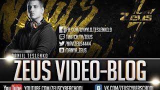 Новый (zeus) Видео-Блог немного обо всём !