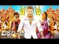 Victory 2 | Darshan | Sharan | Ravishankar | Challenging Star Darshan Victory2 Kannada Movie
