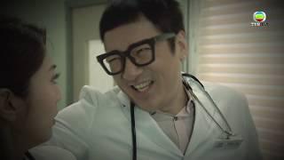 《萬聖節之鬼故速遞》變態醫生俏護士
