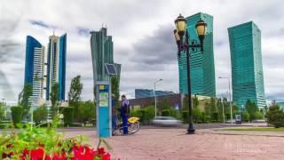 Астана Казахстан 2017  Astana Kazakhstan