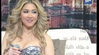 تحميل اغاني ريما الزايد اخدو الريح عيون بيروت - اوربت MP3